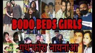 Bodo Bed Girls|8 Photo collection|voice bodo|गथ'फोरा नायनांआ/दिनथिनांआ