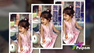 Asin's Baby Girl ARIN 1st Birthday Celebration Photos