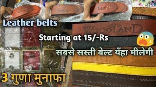 Branded Belts wholesale market for gents and ladies leather,Pu,rexine sadar bazaar, Delhi