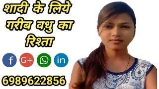 Marriage Profile Indian,Free Marriage,शादी के रिश्ते,मैरेज ब्यूरो,Matrimonial,Shaadi,Wedding
