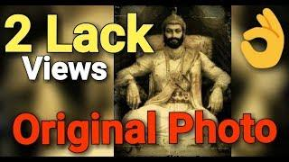 Shivaji Maharaj Original Photo In London | छ.शिवाजी महाराज Original Photo Collection | Mohan Mane |