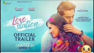 """LOVE STATION"" NEW NEPALI MOVIE TRAILER 2019 