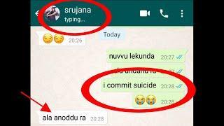 srujana heart touching  chat with her boy friend ll telugu whatsapp chatting