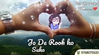 A very heart touching story ????   latest whatsapp status video   Emotional Status Video Song