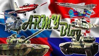 ХОРВАТИЯ vs СЛОВЕНИЯ [✪] Croatian Army & Slovenian military power