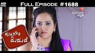 Putta Gowri Maduve - 30th April 2018 - ಪುಟ್ಟಗೌರಿ ಮದುವೆ - Full Episode