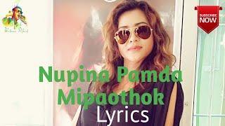 Nupina Pamda Mipaothok | Lyrics Video | Manda Leima Photo Collection