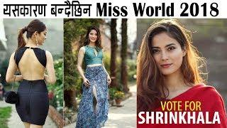 Miss Nepal World Shrinkhala Khatiwada Photo Collection