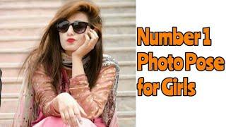 Number 1 Photo Pose for Girls | best dp for girls | afrin sadia