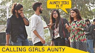 Calling Cute Girls AUNTY Prank | FCCU | Prank in Pakistan