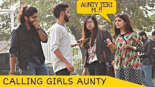 Calling Cute Girls AUNTY Prank | FCCU | Prank in Pakistan