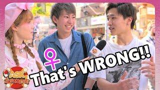 WRONG! What Japanese girls get WRONG about Japanese Boys: Their opinions