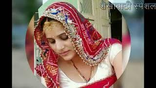 Rajasthani sexy woman || rajasthan sexy photo | rajasthani sexy video 2019 | xxx video