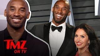 Kobe Bryant And His Wife Are Going To Have A 4th Girl! | TMZ TV