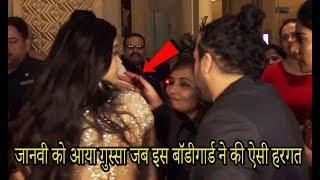 Jhanvi Kapoor Gets ANGRY On A Bodyguard For Touching At Collection Haute Couture 2018