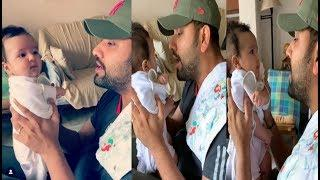 Watch !! Rohit Sharma Sing With His Recently Born Daughter