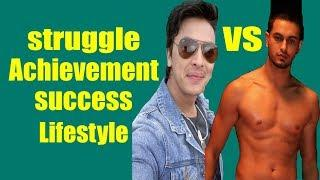 Paul shah vs pradeep khadka | struggle acievement biography success lifestyle | photo collection
