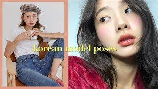 How to Pose for Instagram ft. Korean Model