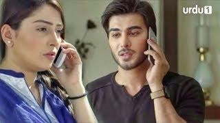 Ayeza Khan ♥ Heart Touching Whatsapp Status | Ayeza Khan Sad Dilogue Whatsapp Status