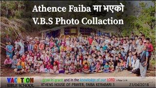 Athence house Of Prayer Faiba V.B.S Photo Collection With Song Guna गुण गाउछु प्रभु तिम्रो