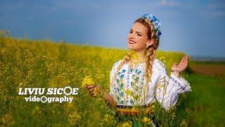 """Alexandra Scrob - De cine mi-e mie drag """"NOU 2018"""""""
