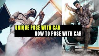 How to Pose with Car | Best Boys Pose with Car