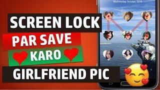 Best lock screen Pattern  | Photo Collection on lock screen