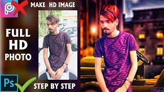 Latest CB Editing Tutorial - Hd Photo Editing In Photoshop 2018