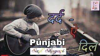 ???? New Punjabi Sad Shayari ???? / Haryanvi Shayari, Whatsapp status |