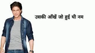 love shayari status love shayari status in hindi love shayari sharukh khan