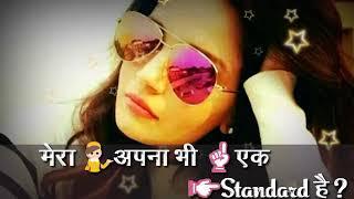 Cute attitude status for GIRL???????????? new atitude status girl whatsapp status