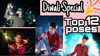 Diwali Special Photoshoot | How to poses for Diwali | live diwali photoshoot for boys poses