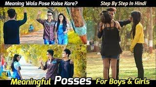 Meaningful Posses For Boys & Girls | Step By Step In Hindi & Urdu Meaning Pose In New Style