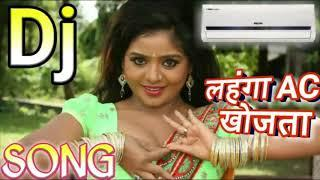 Bhojpuri latest dj song 2019 || khesari lal yadav new song 2019