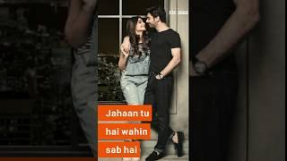 Full Screen Status | Full Screen Whatsapp Status Video | Tere waste mera ishq sufiyana..