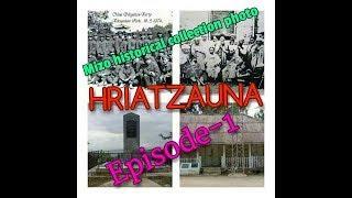 HRIATZAUNA#Mizo historical photo collection#Dt 9.1.2019