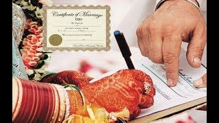 Court Marriage Procedure in India | Arya Samaj Marriage In India