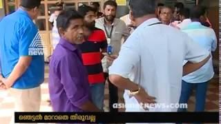 Girl burned alive at Thiruvalla ; Accuse arrested