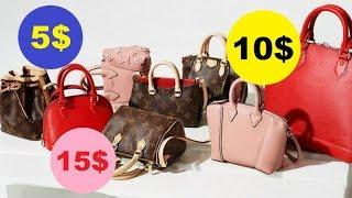 WOW !!! Ladies Cheap Purses Collection 2019 | Hand Bags and Purses Photo / Images
