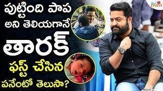 NTR Wife Lakshmi Pranathi Gives Birth to a Baby Girl | Latest Celebrity News | Viral Mint