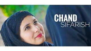 Chand Sifarish | Most Heart Touching Muslim Love story | Latest ACT Presents