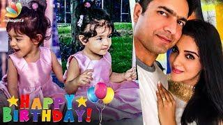 Adorable ! : Asin Baby Girl's First Birthday Celebration | Arin, Hot Cinema News