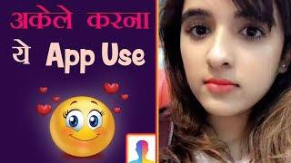 Realistic Photo Effect   Change Look Boy To Girl in Android