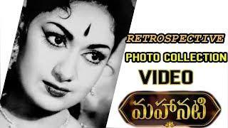 Mahanati Savitri Retrospective Photo Collection Video | Keerthi Suresh | Nag Ashwin | TE TV