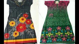 Ladies Pure Cotton Nighties Below 200 || night dress/cotton night dress/modern dress