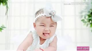 लहान बाळाचे मजेदार फोटो | Baby photos | Girl and Boy Beautiful photos | Matathi Gruhini