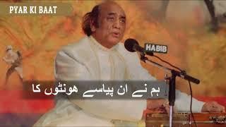 New Whatasapp Status || Urdu Lyrics