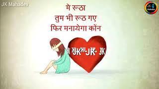 Boy To Girl - Heart Touching Sad Words Line Whatsapp Status Video 2018