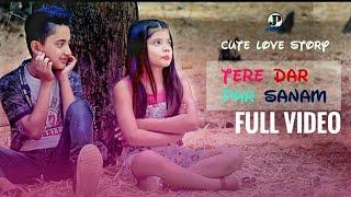 Part -01 | Cute Love story 2019 | Small boy & Girl Love story | New Punabi video 2019