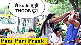 Eating girl's Pani Puri prank | Pani Puri prank on cute girls | Pranks in India | We Insane